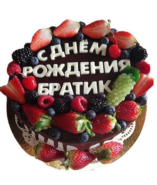 Поздравление прикол с днем рождения женщине