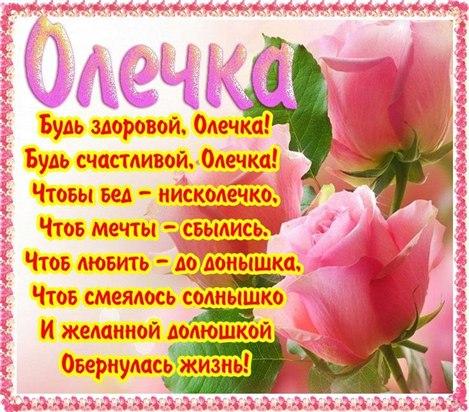 Открытка с днём рождения девушке цветы фото