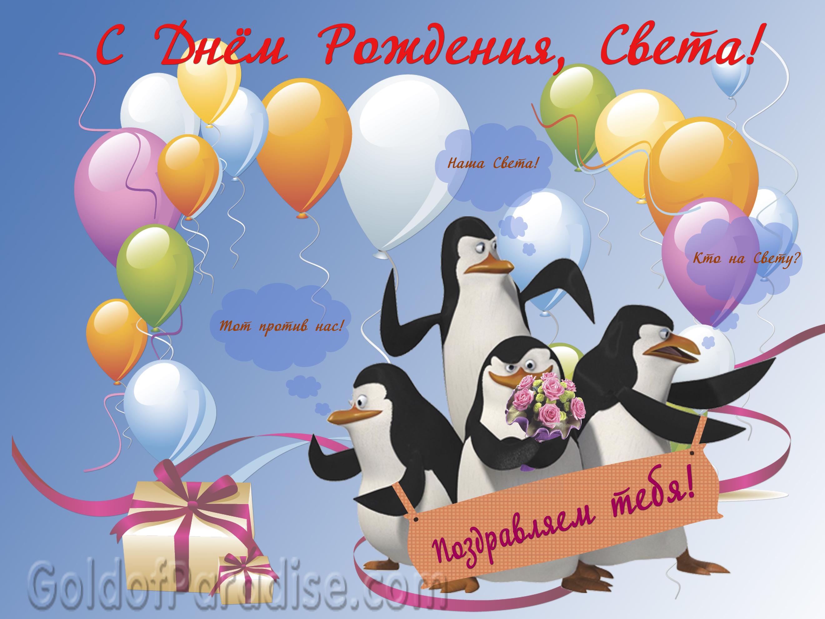 Поздравления с днем рождения от коллег прикольные фото