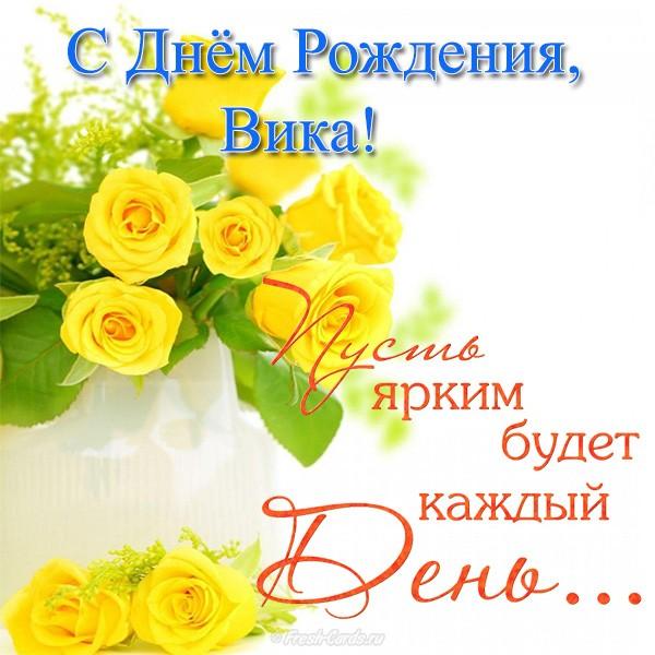 Поздравляю маму с днем рождения ее сына