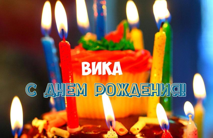 Поздравления с днем рождения елисею мальчику 8