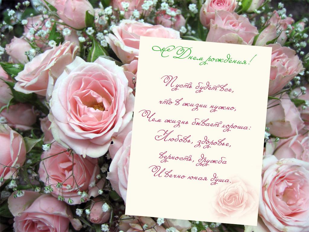 Поздравить родителей с днем рождения дочери своими словами