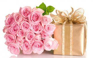 С днем рождения цветы картинки