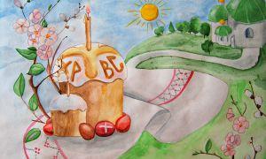 Картинки на Пасху красивые и нарисованные