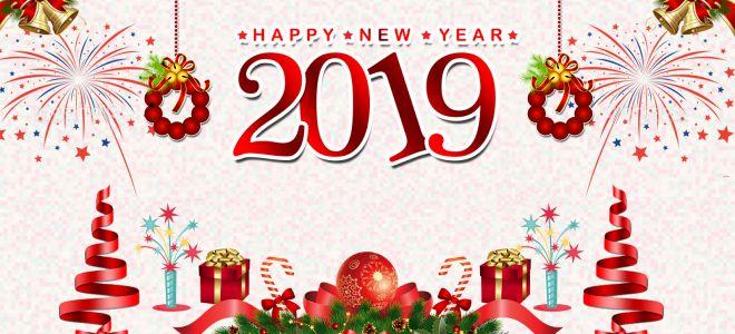 Картинки на рабочий новый год 2019 на весь экран