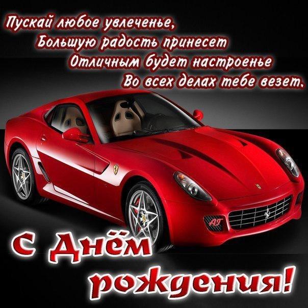 Изображение - Открытки поздравления брату с днем рождения Kartinki-s-dnem-rozhdeniya-bratu-15