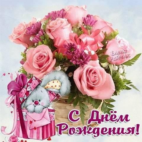 pozdravleniya-s-dnem-rozhdeniya-devochke-otkritki-krasivie foto 14
