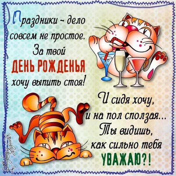 https://funpick.ru/wp-content/uploads/2017/11/Kartinki-s-dnem-rozhdeniya-muzhchine-11.jpg