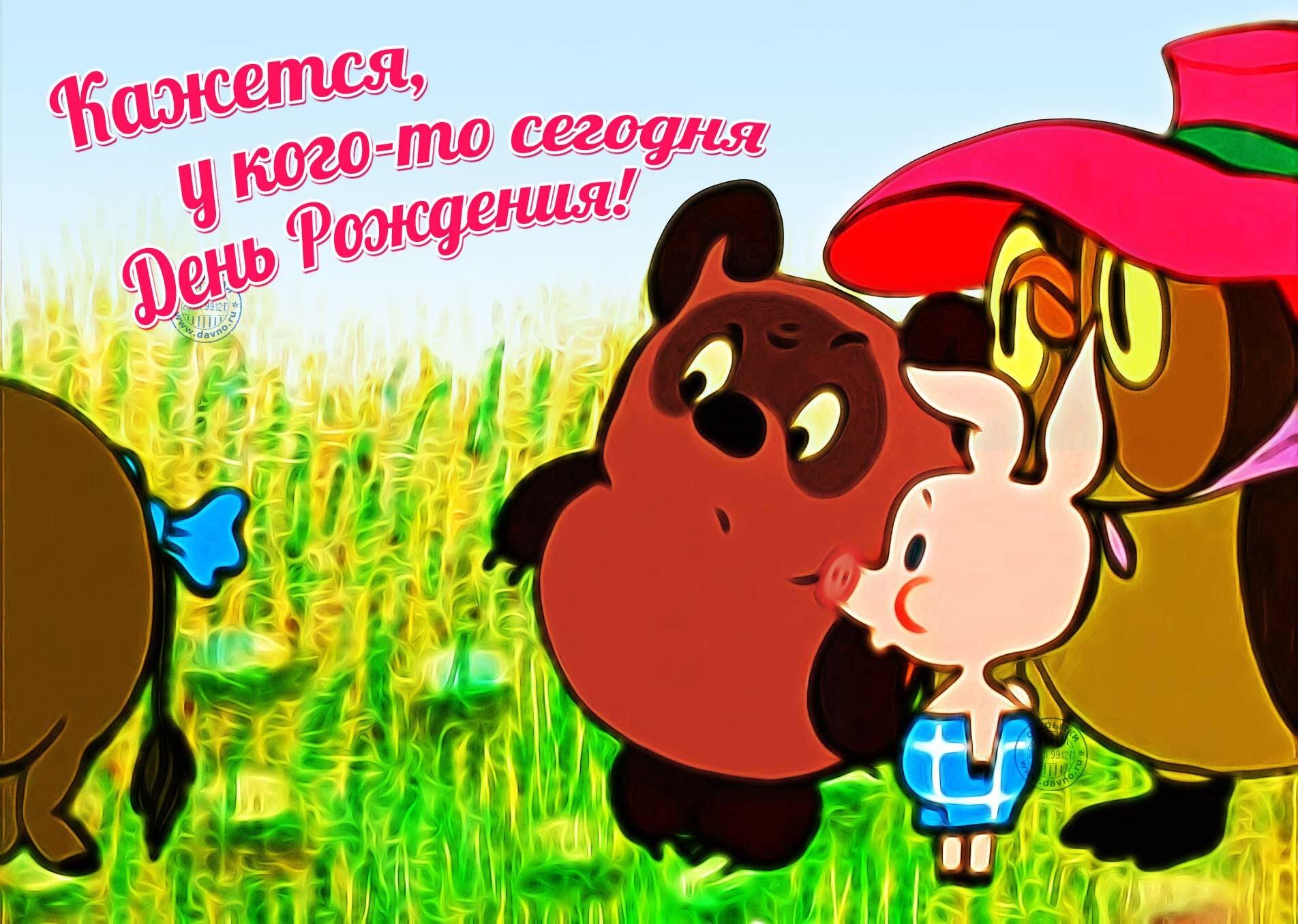 Сапсан от Москвы до иванова