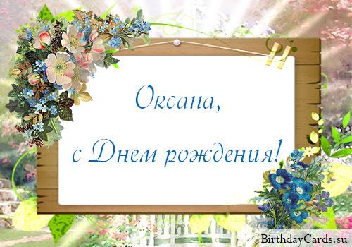 Доставка цветов в Королев, Мытищи, Электросталь, Щелково