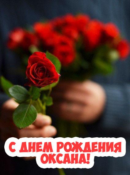 СЦЕНАРИЙ ЮБИЛЕЯ ТАТЬЯНЫ Поздравления с Днем рождения
