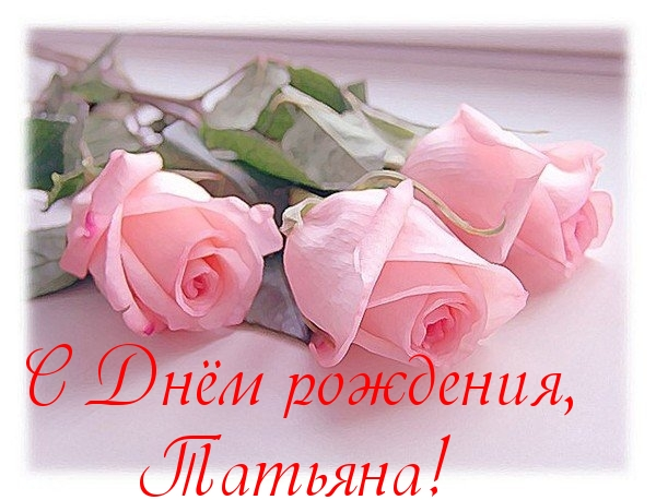 Красивый букет цветов женщине в картинках