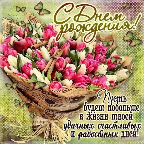 Поздравления пожелания в шарах