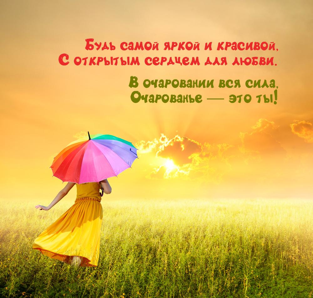 Изображение - Красивые поздравления с днем рождения девушке в открытках S-dnem-rozhdeniya-kartinki-devushke-20