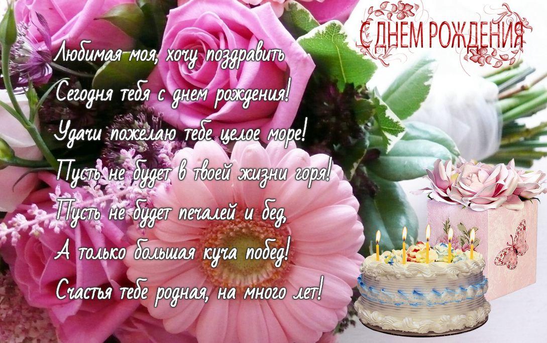 Изображение - Красивые поздравления с днем рождения девушке в открытках S-dnem-rozhdeniya-kartinki-devushke-23