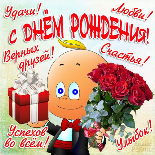 pozdravleniya-s-dnem-rozhdeniya-devushke-otkritki foto 17