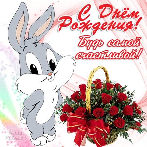 Изображение - Красивые поздравления с днем рождения девушке в открытках S-dnem-rozhdeniya-kartinki-devushke-8