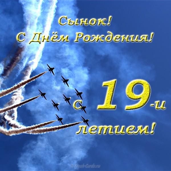 Изображение - Поздравление с рождением сына для мамы открытки S-dnem-rozhdeniya-syna-kartinki-pozdravleniya-22