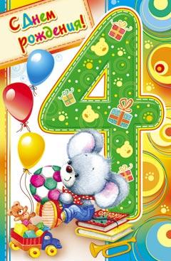 Изображение - Поздравление с рождением сына для мамы открытки S-dnem-rozhdeniya-syna-kartinki-pozdravleniya-8