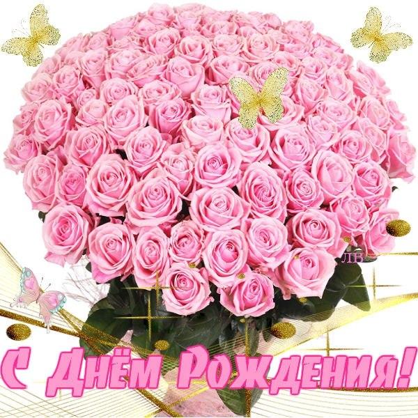 Бесплатные картинки красивые цветы с пожеланиями 10