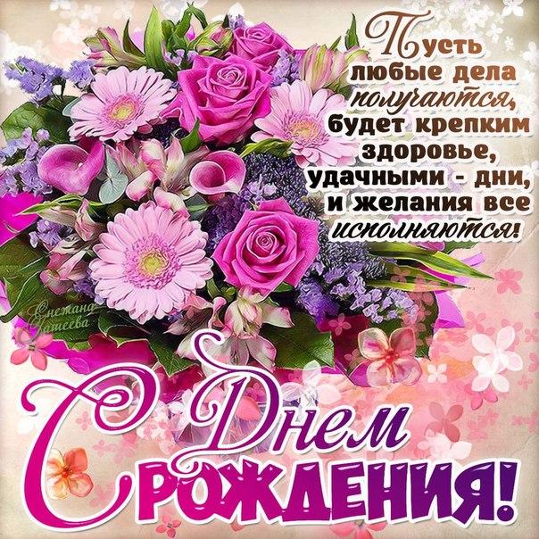 Поздравление пожилой женщине от родных фото 8