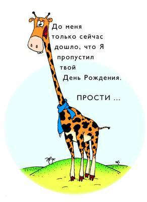 Изображение - Поздравление с прошедшим днем рождением S-proshedshim-dnem-rozhdeniya-kartinki-24