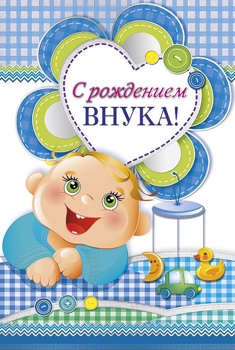 СЦЕНАРИЙ - КОНКУРС НА 53