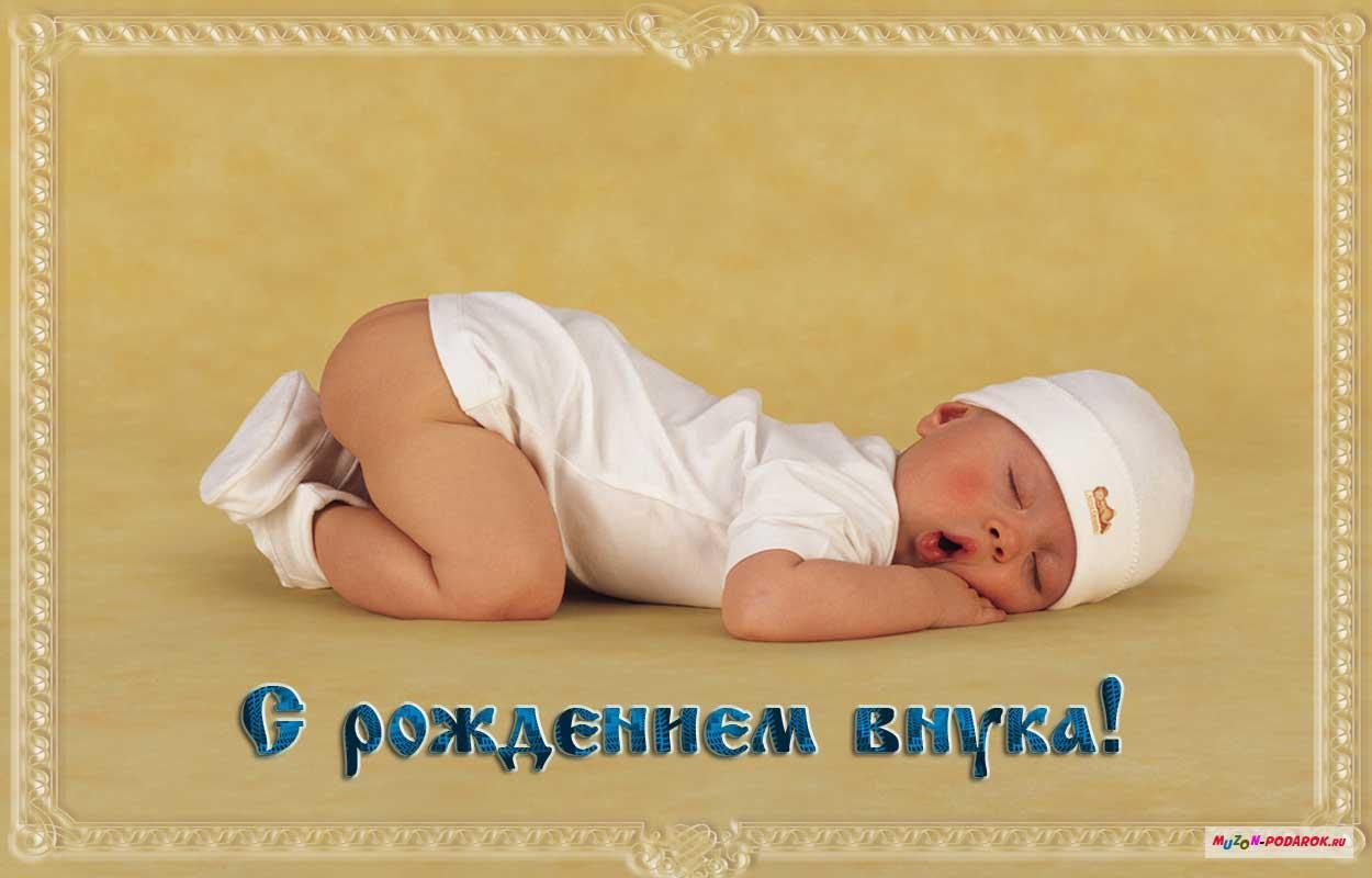 Изображение - Открытка поздравления бабушке с рождением внука S-rozhdeniem-vnuka-kartinki-27