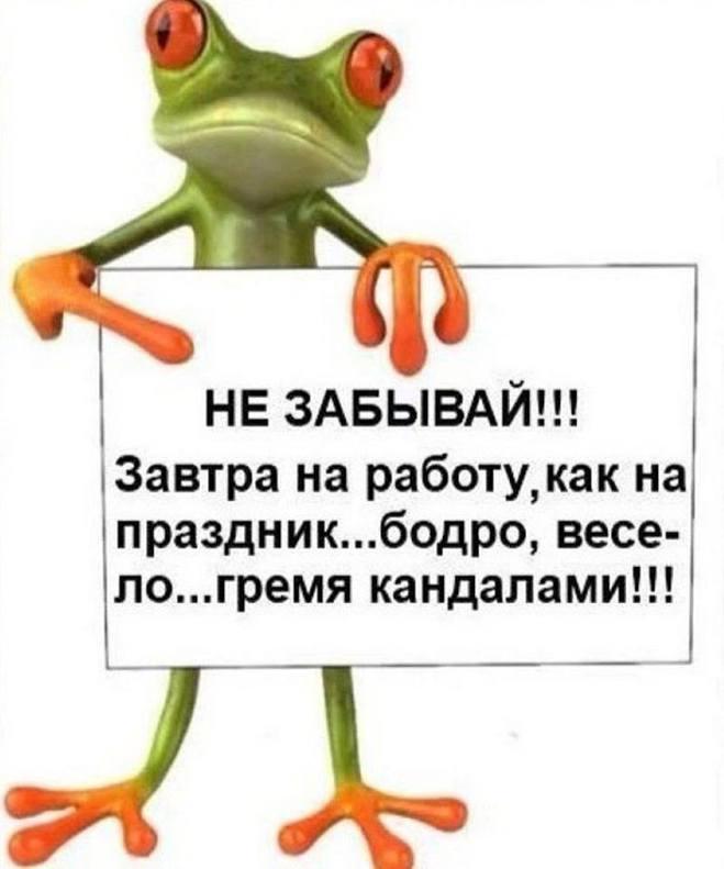 Весёлые прикольные картинки про работу))).