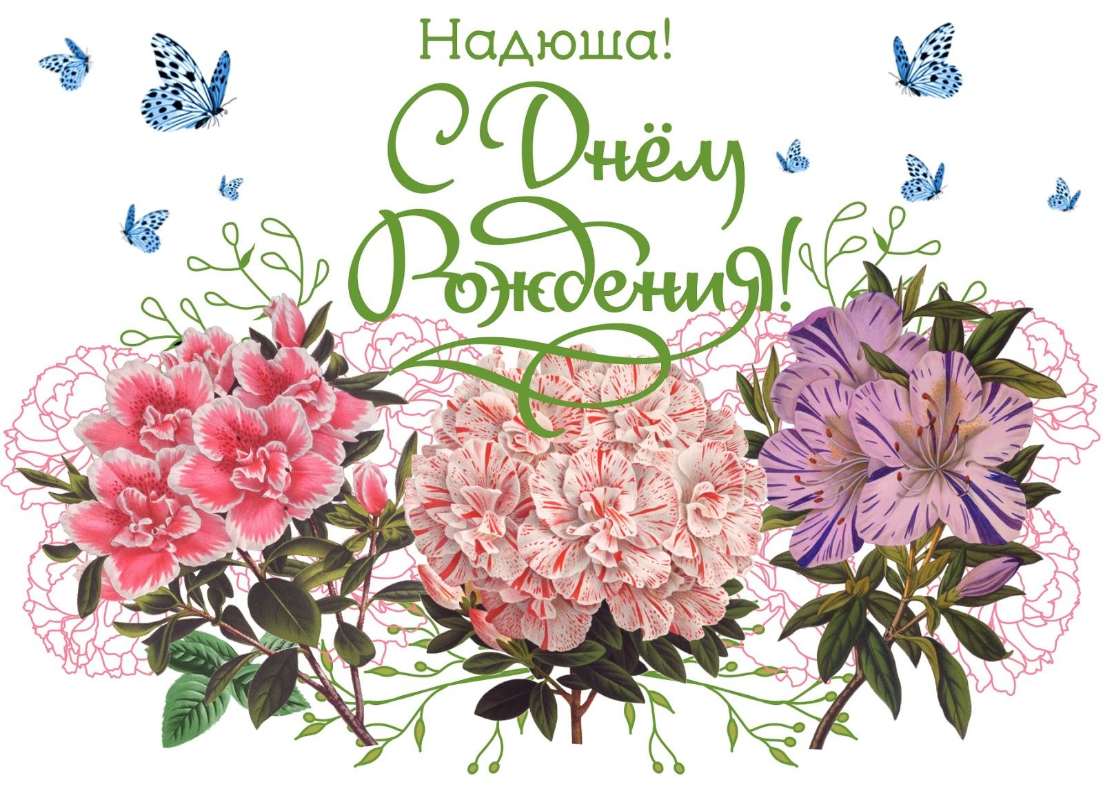 Поздравления с днем рождения мальчику 3 года - Pozdrav