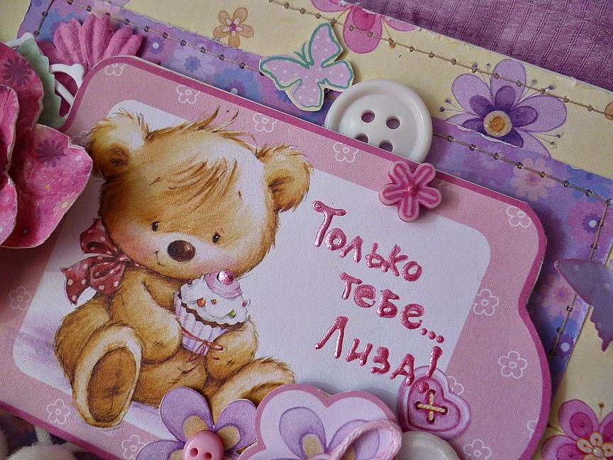 Мая класс, с днем рождения великолепная открытка лизе