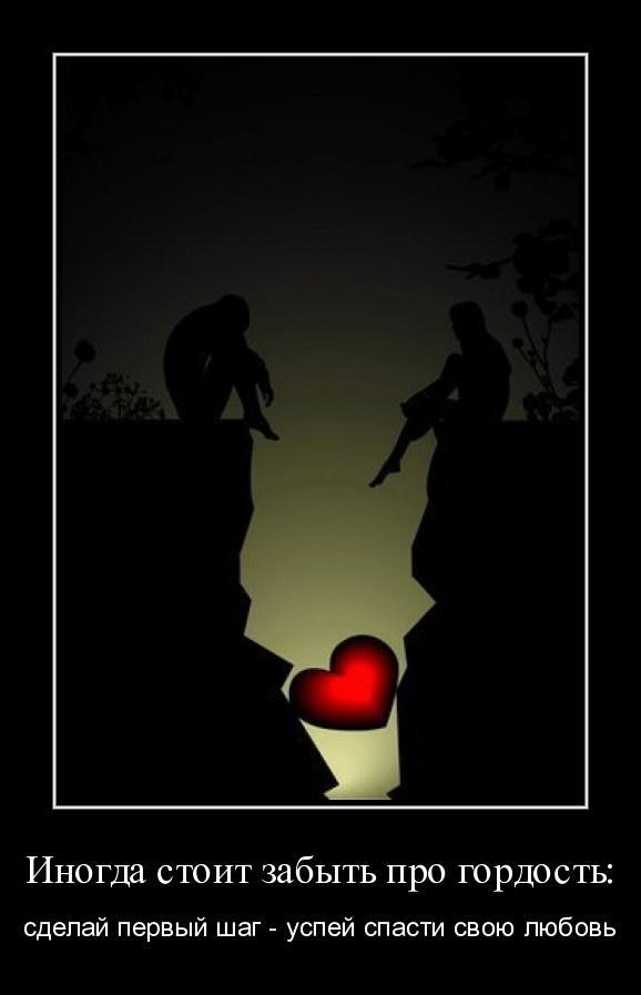 финского залива картинки со смыслом о любви грустные если вам интересно