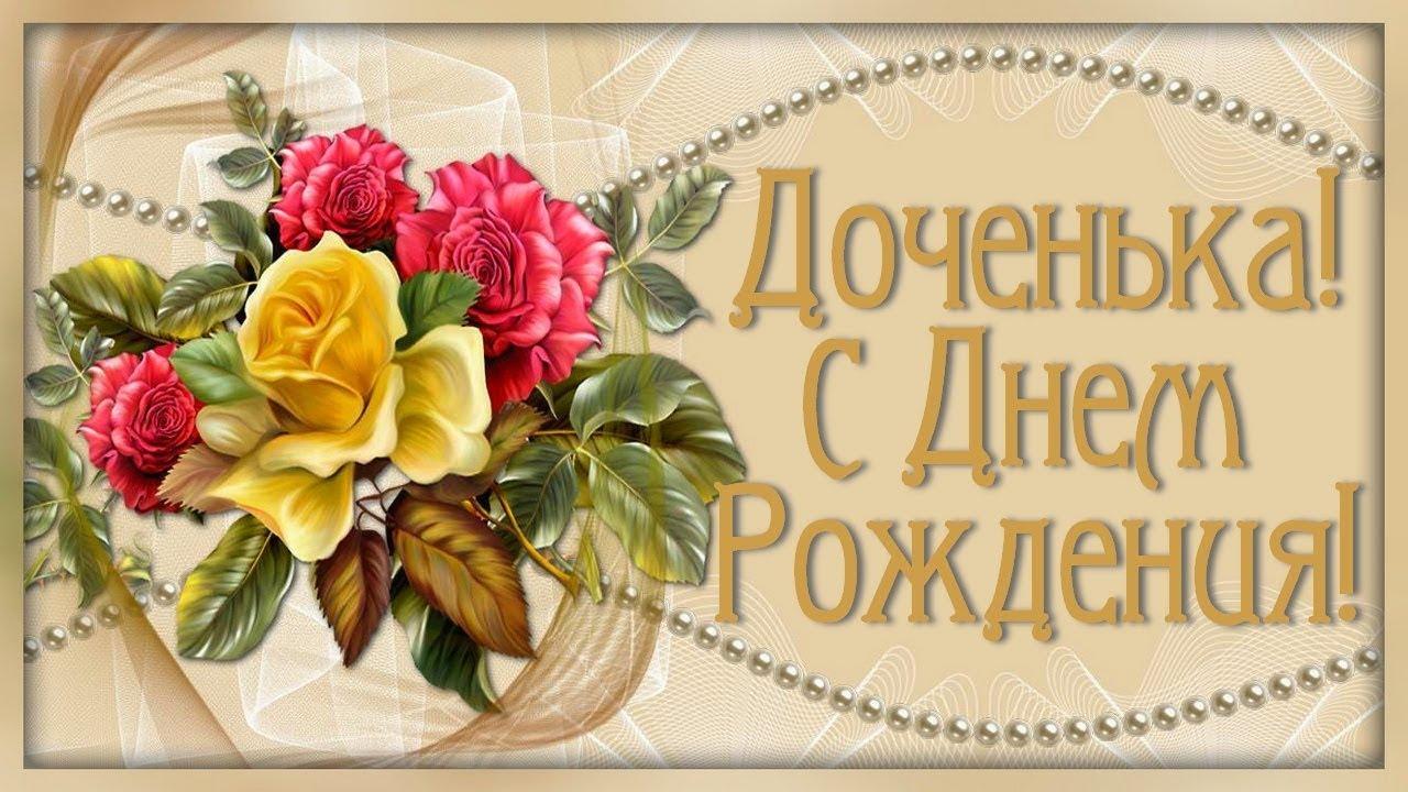 Самые красивые поздравления с днем рождения для невестки